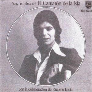 El_Camaron_De_La_Isla-Soy_Caminante-Frontal