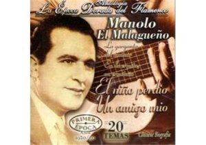 antología-la-epoca-dorada-del-flamenco-vol-17