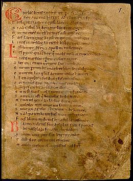 260px-La_Chanson_de_Roland_-_Manuscrit_Oxford_-_fol_1r